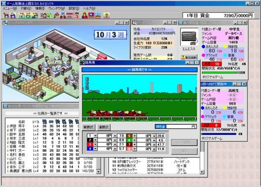 011210-gamedev-1.jpg