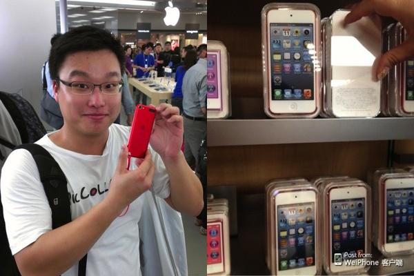 nuovi iPod touch e nano all'estero Apple Store
