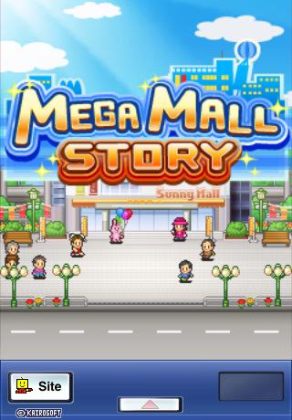 090811-mall-3.jpg