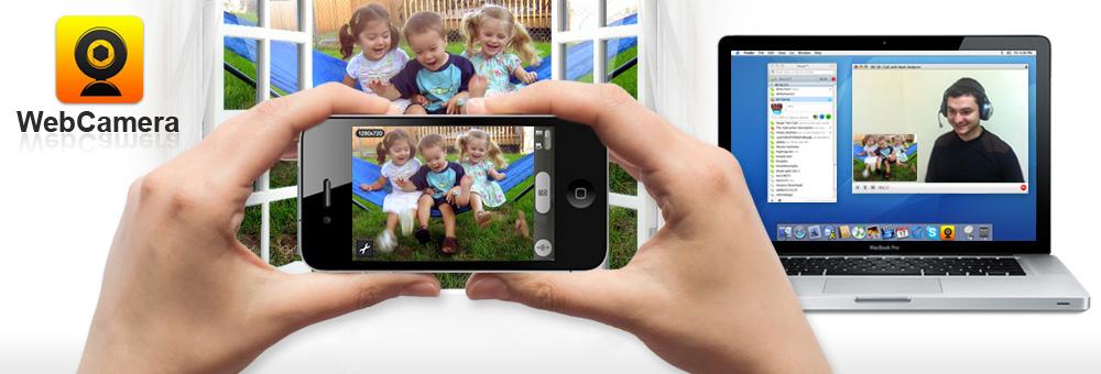 130111-webcamera-1.jpg