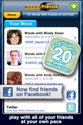 160112-wordswithfriends-2.jpg