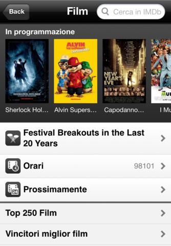 240112-imdb-2.jpg