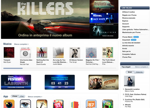 itunes home page