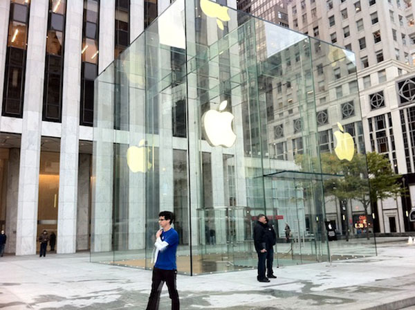 Apple Store Quinta Strada  New York - nuovo cubo icon