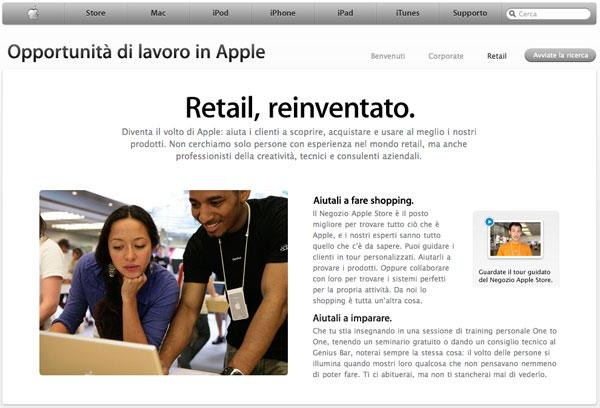 apple store retail job search