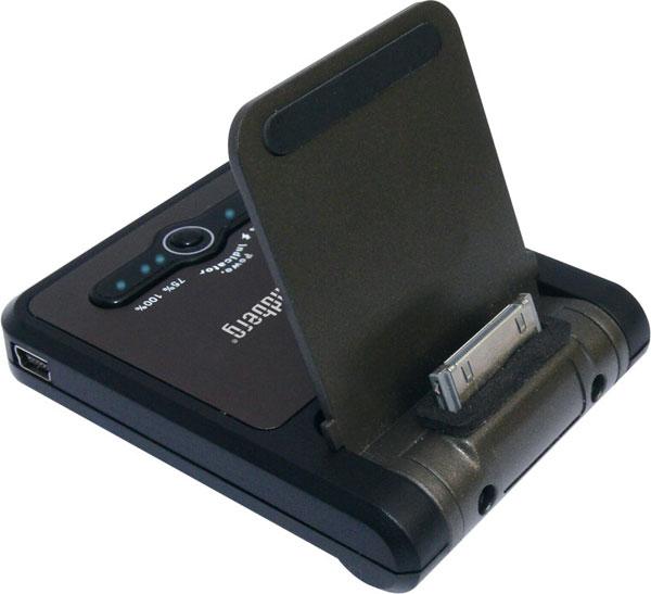 Sandberg Foldable Battery Dock
