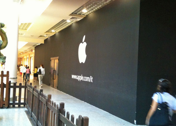Grugliasco Apple Store