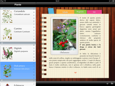 Officinalis HD