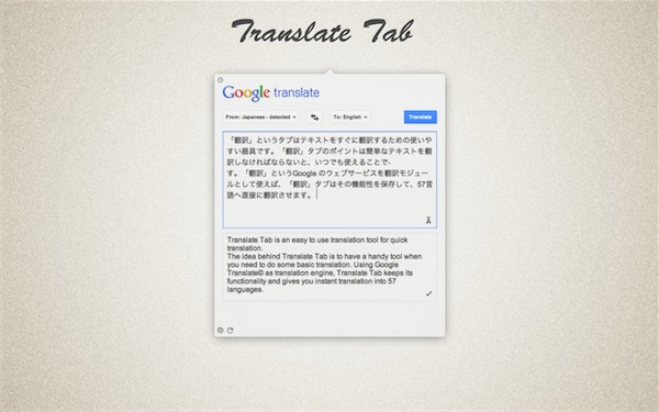 Translate Tab