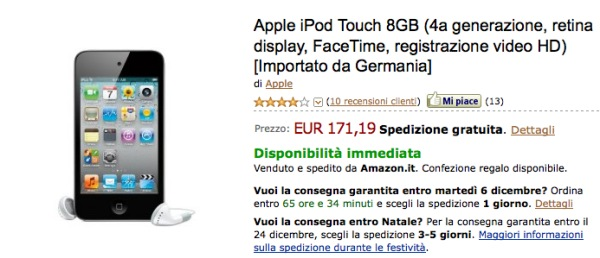 ipod touch amazon scontato
