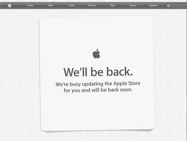 Apple store fuori servizio