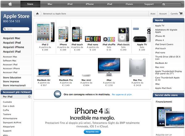 Apple Store home ipad 3 no