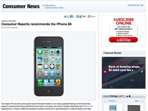 iPhone 4S - approvato da Consumer Reports