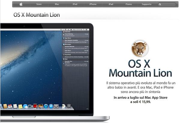 esce mountain lion