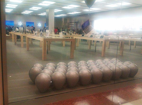Apple Store Fiordaliso
