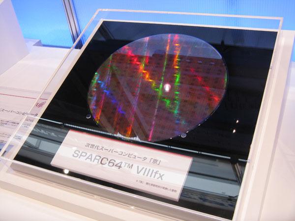 Fujitsu Ceatec 2010