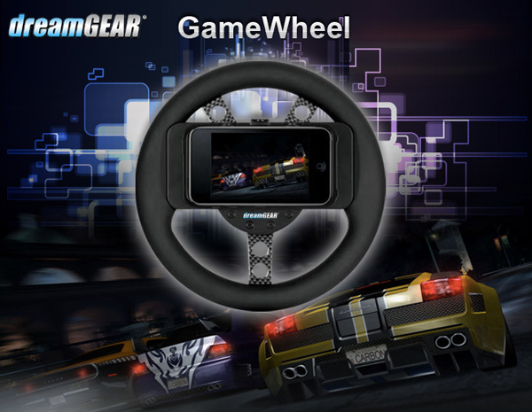 gamewheel
