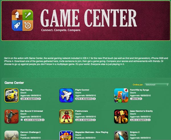 Game Center vetrina App Store