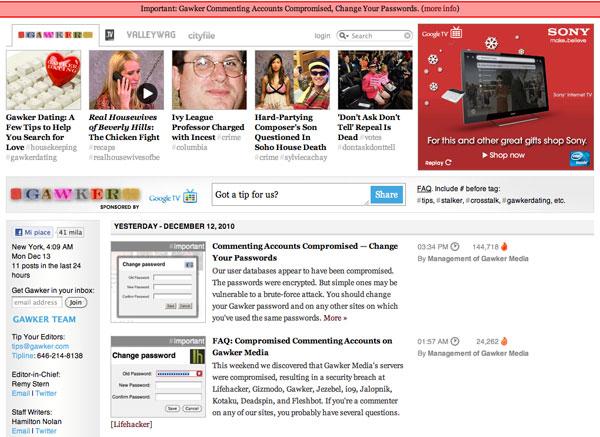 gawker.com