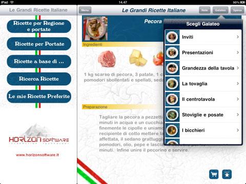 grandi ricette italiane ipad
