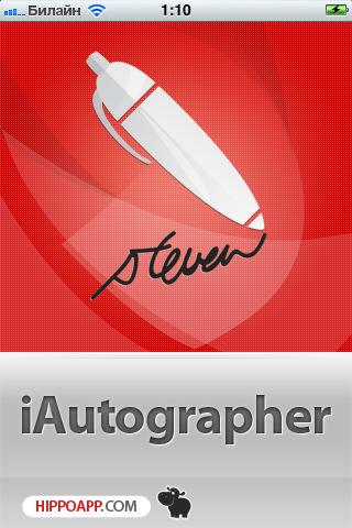 iAutographer