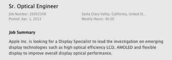 Apple Novità diplay flessibili e curvi | Imaniaci
