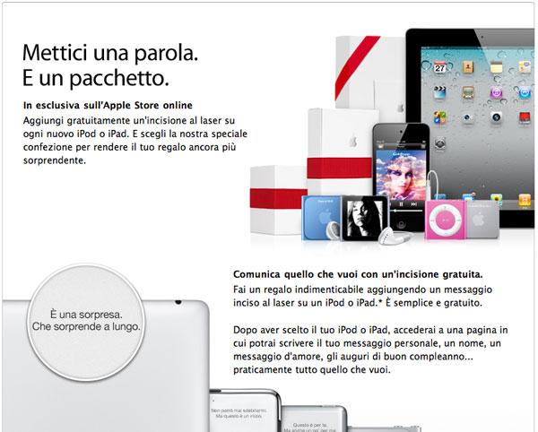 iPad 2 laser