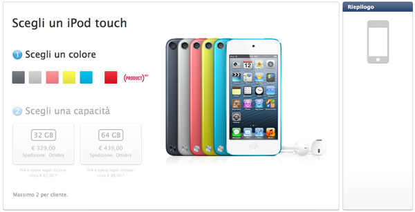 nuovi iPod touch apple store online