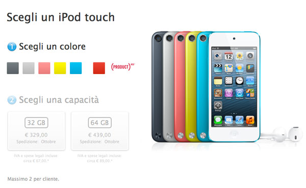 ipod touch nuovo