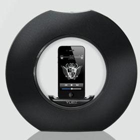 Rotating Speaker