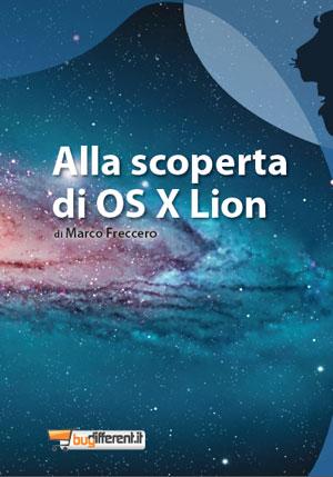 Alla scoperta di OS X Lion - BuyDifferent