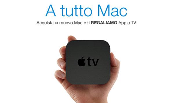 Mediastore apple TV icon