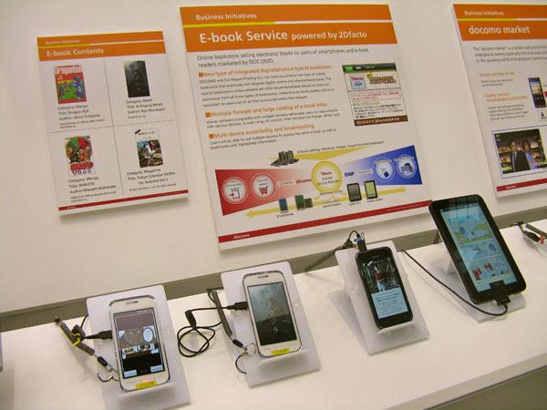 Mobile World Congress 2011 - NTT Docomo