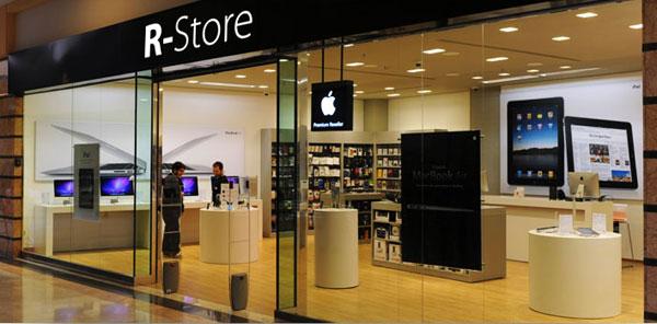 R-store negozio