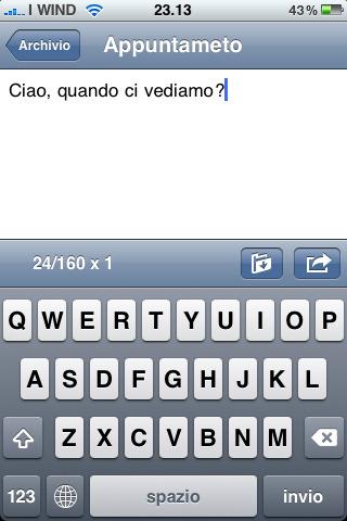 sms utility