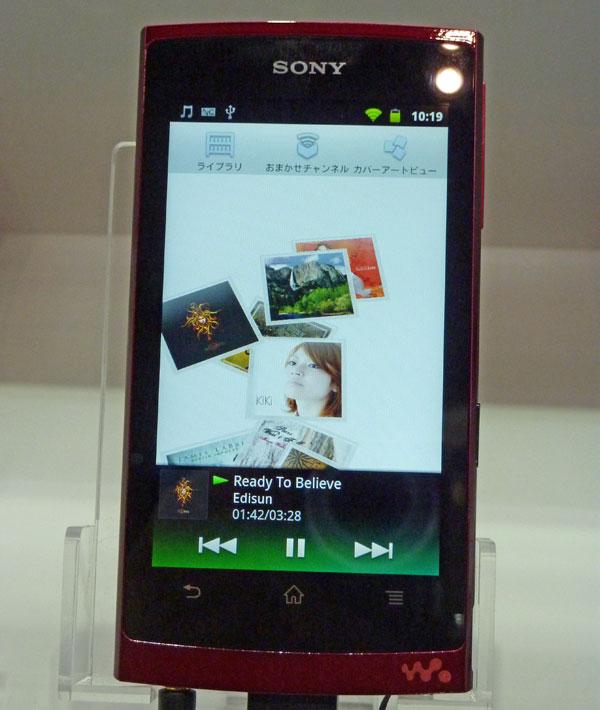 Ceatec 2011: Sony NW-Z100