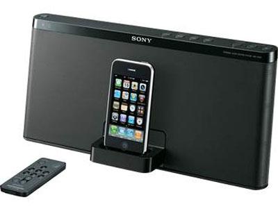 Sony RDP-X50IPBLK