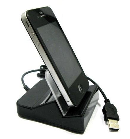 USBfever