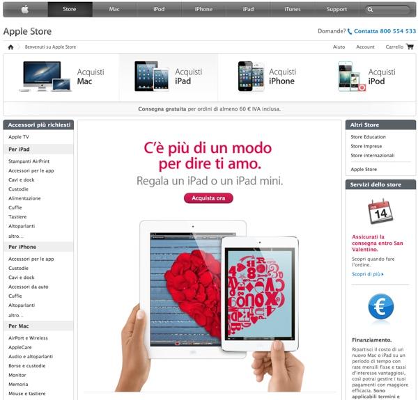 San Valentino Apple Store online